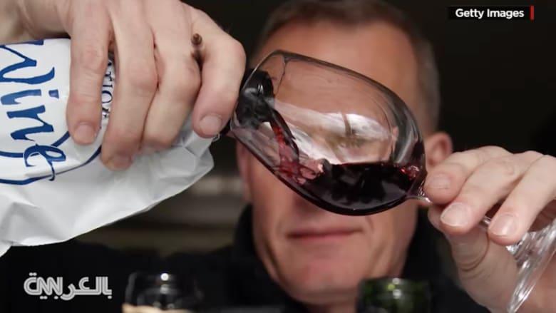 هل يصف الأطباء 40 زجاجة نبيذ أحمر بالساعة لمريض ألزهايمر؟
