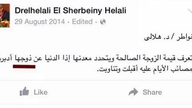 تدوينات من حساب منسوب لوزير التعليم الجديد الدكتور الهلالي الشربيني