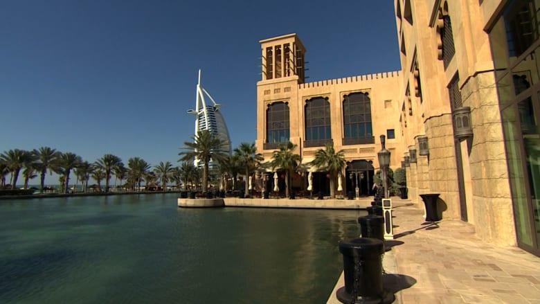 ما هي الدولة العربية الأكثر جذباً للاستثمارات؟