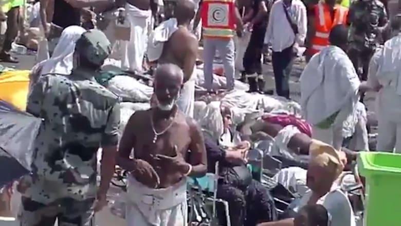 شاهد الفيديو الأول لضحايا حادثة التدافع في منى بأول أيام عيد الأضحى