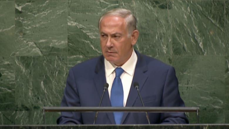 شاهد.. 44 ثانية صمت من نتنياهو في الأمم المتحدة.. ومواقف مكررة من إيران وفلسطين وأمريكا