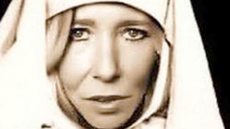 بالفيديو.. عازفة روك وساحرة انضمت لداعش وأصبحت من أخطر الإرهابيين بالعالم