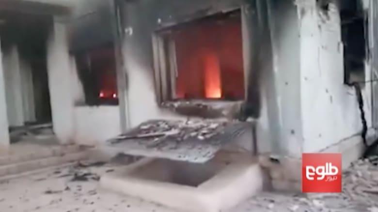 """بالفيديو.. مشاهد أولية من قصف أمريكي """"بالخطأ"""" على مستشفى بأفغانستان"""