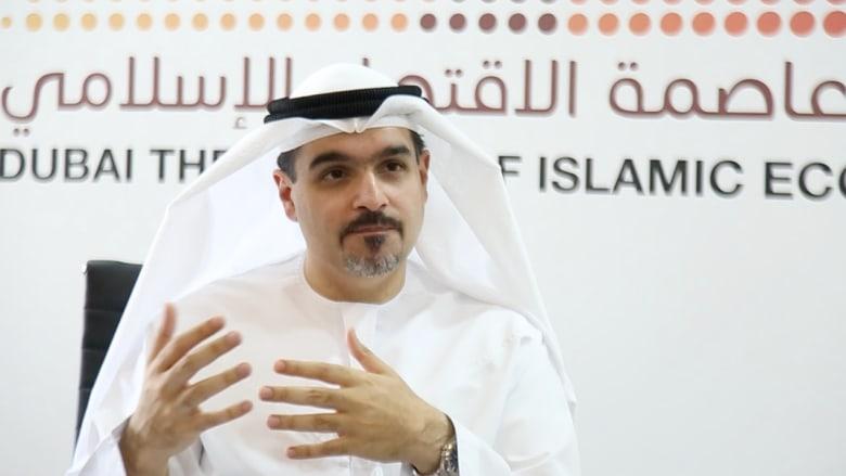 العور لـCNN: الاقتصاد الإسلامي أقوى من الأزمات العالمية.. يجب تحريك الثروات الإسلامية وقمة دبي ستربط الإنتاج الحلال بالتمويل