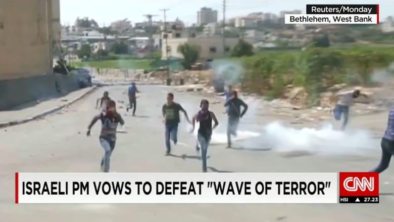 """نتنياهو يتعهد بدحر """"موجة الإرهاب"""" ويطلق يد القوات الإسرائيلية في التعامل مع الفلسطينيين"""