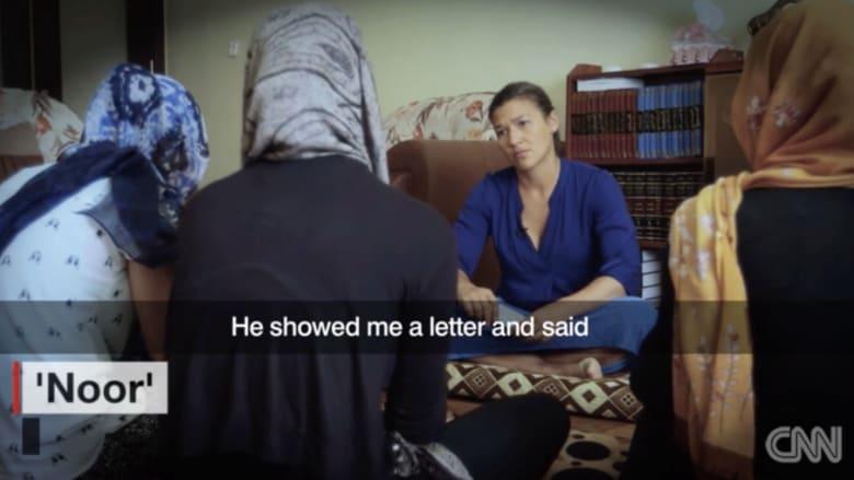 أيزيدية هاربة من داعش لـCNN: أخبروني أن الاغتصاب من 10 مقاتلين يدخلني الإسلام
