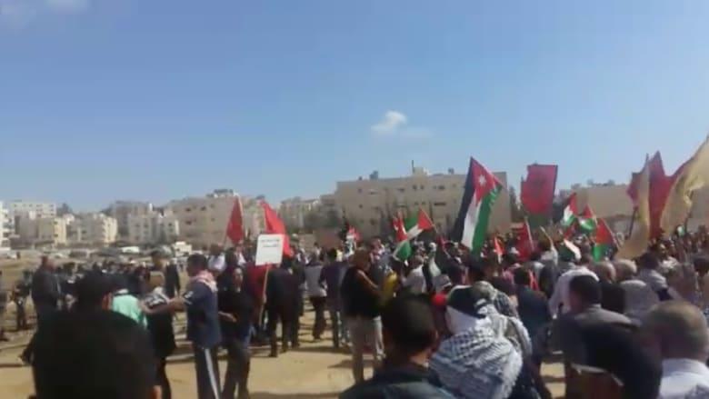 كاميرا CNN ترصد احتجاجات قرب السفارة الإسرائيلية بالأردن