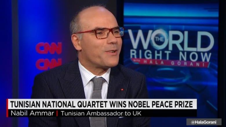 بعد فوز لجنة الحوار الرباعية ببلاده بجائزة نوبل للسلام.. سفير تونس في بريطانيا لـCNN: مفاجأة إيجابية.. والمثال التونسي أظهر أنه محترم من قبل العالم