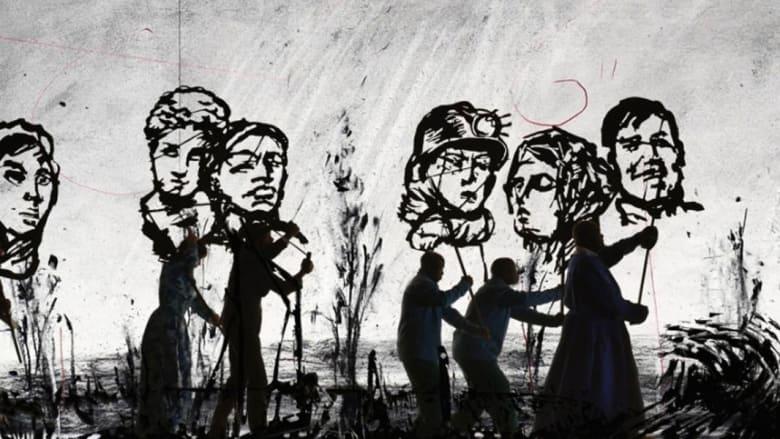 """اللاجئون يقررون الرقص بأوركسترا يديرها """"الموت""""..بأقل من 15 دقيقة"""