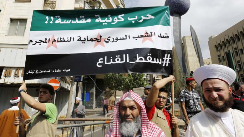 """القرني: اذا سمحنا بسقوط ثورة سوريا فسيقاتلنا """"الحلف الصفوي الروسي"""" في مكة والمدينة"""
