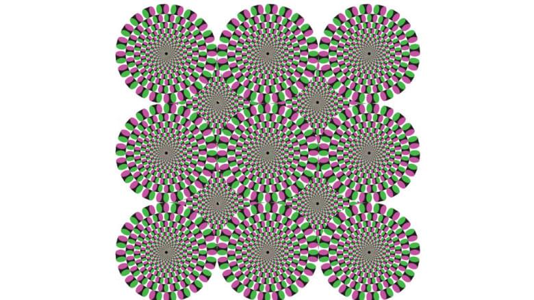 بالصور..الأوهام البصرية الخادعة للعين البشرية