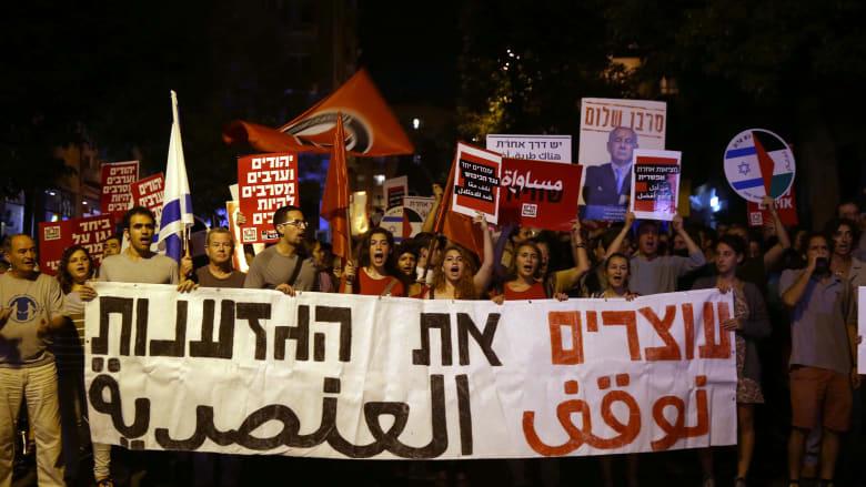 """بالصور.. إسرائيليون وفلسطينيون في مسيرة من أجل السلام بالقدس """"معاً ضد العنصرية"""""""