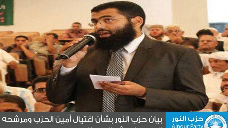 """مصر.. اغتيال مرشح حزب """"النور"""" السلفي ومقتل 3 شرطيين في هجومين بشمال سيناء"""
