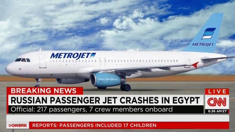 تحطم الطائرة الروسية بسيناء.. الزناتي لـCNN: وفاة 17 طفلا على متن الرحلة.. والأهرام: 100 جثة كاملة وباقي الركاب أشلاء