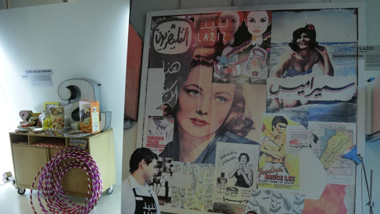 إذا جُمِعت سبع عقود من الفن والتصميم البيروتي في غرفة واحدة.. فكيف ستكون النتيجة؟