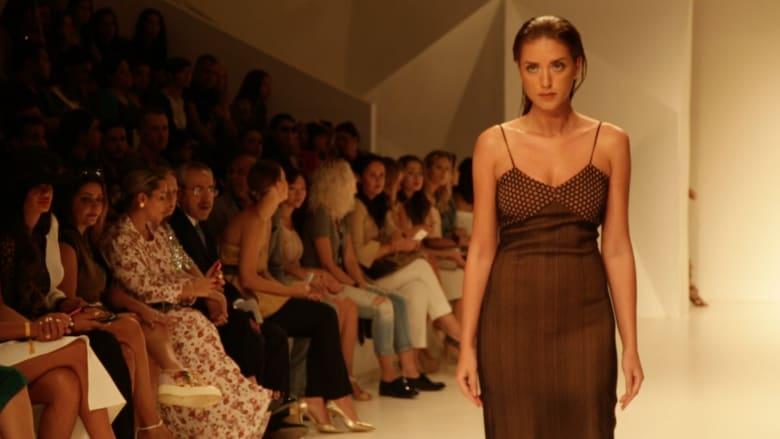 ديما عياد: أنا من أضع الخطوط الحمراء في أزياء النساء في العالم العربي