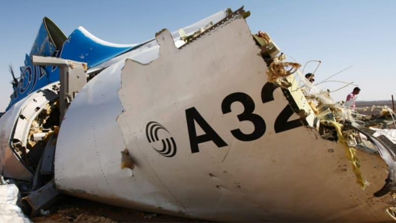 الطيران التركي لـCNN: إرسال فريق أمني لمطار شرم الشيخ لتقييم الإجراءات الأمنية داخل المطار