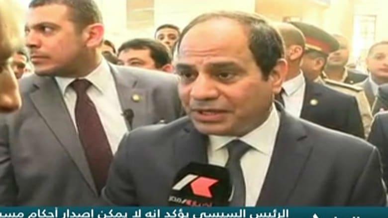 بالفيديو: السيسي في شرم الشيخ والمحققون الأمريكيون نالوا الموافقة.. والقلق الأكبر على السياحة
