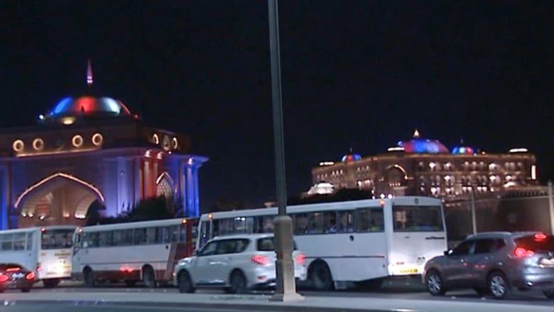 بالفيديو.. العلم الفرنسي على معالم إماراتية تضامنا مع ضحايا باريس