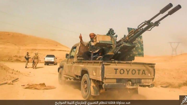 """تطبيق """"تيليغرام"""" يغلق عشرات القنوات لداعش بعد تقارير عن استغلالهم لشيفرة اتصالاته بهجمات باريس"""