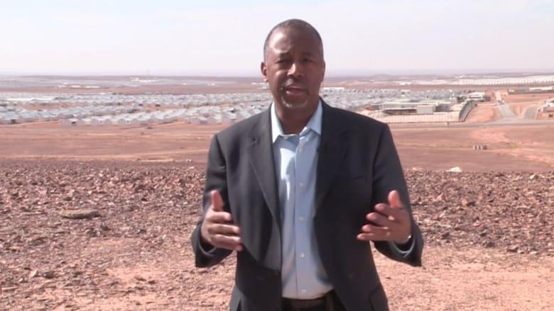 بالفيديو.. بن كارسون من أمام مخيم للاجئين في الأردن: يجب أن نساعد السوريين هنا وليس تهجيرهم إلى مكان أبعد بكثير
