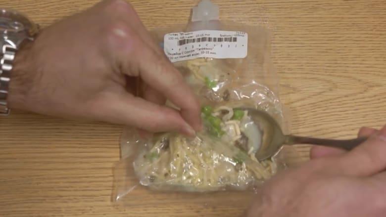 كيف تحضر طعام عيد الشكر في الفضاء؟