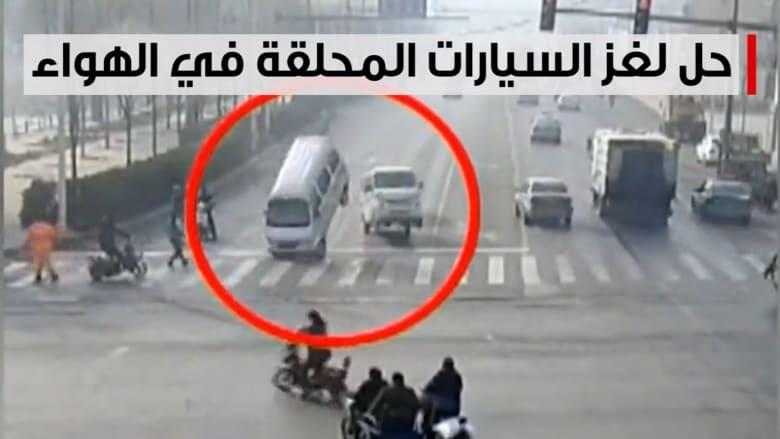 بالفيديو.. حل لغز غامض لتطاير سيارات فجأة في الهواء
