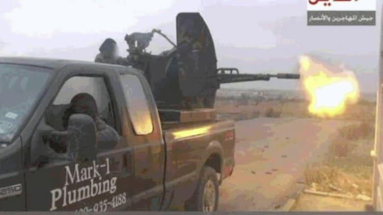 بالفيديو.. شركة سباكة أمريكية تتفاجأ بإحدى سياراتها في قبضة داعش بسوريا