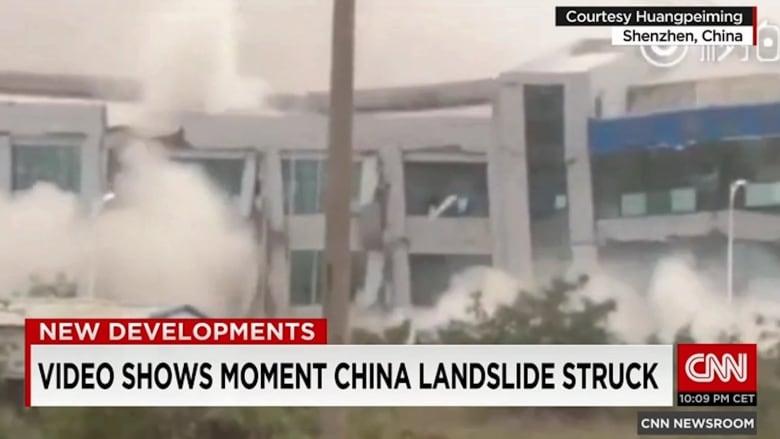 شاهد.. لحظة وقوع انهيار أرضي وسقوط المباني في جنوب الصين.. وفقدان 91 شخصاً