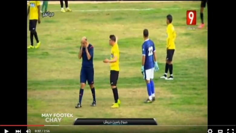 """بالفيديو.. حكم تونسي يبكي خلال مباراة كرة قدم بسبب """"شتم الجمهور لوالدته"""""""