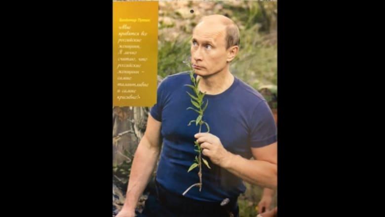 """مع بوتين في 2016 بالصور والمقولات.. الرئيس القوي بين حبه للكلاب وجيشه """"المهذب والمهيب"""""""