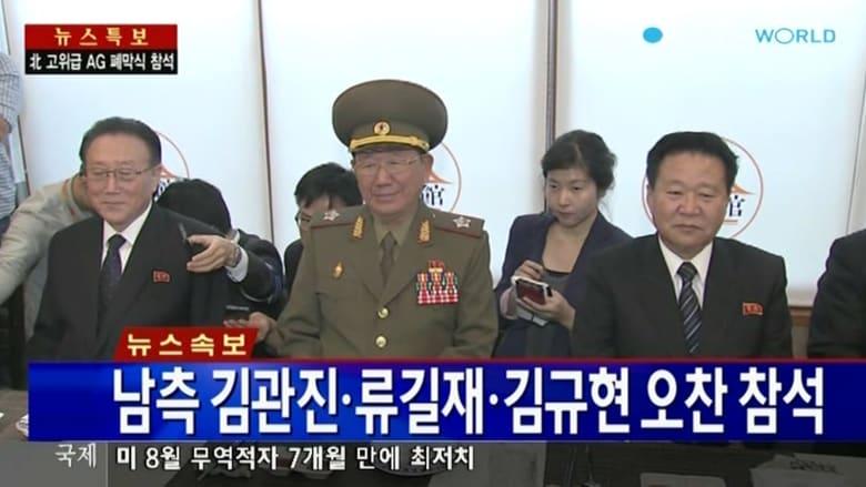 """وفاة الرجل الأقوى بالحزب الحاكم في كوريا الشمالية بـ""""حادث سير"""".. وتفاصيل بيونغ يانغ """"شحيحة"""""""