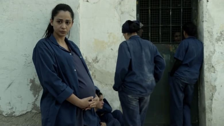 """في فيلم """"3000 ليلة""""... المرأة الفلسطينية تواجه الظلم والظلام من أجل الذات والوطن"""