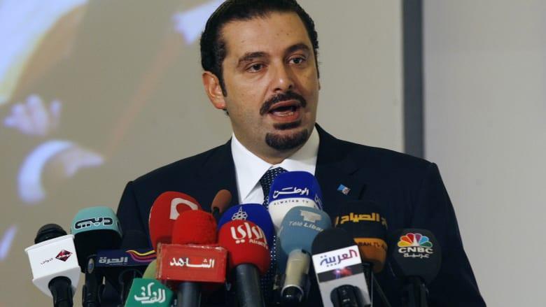 الحريري في هجوم مزدوج على نصرالله وإيران: يعطون أنفسهم حقوقا غير منطقية لإشهار سيوف التهديد والوعيد في وجه المملكة