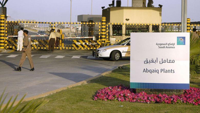 """""""أرامكو"""" تؤكد أنها تدرس خيارات الإدراج في سوق المال السعودية بعد تصريحات محمد بن سلمان"""