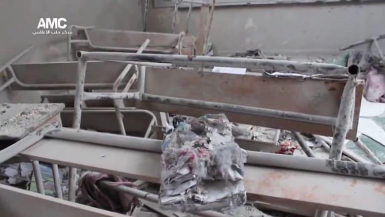 بالفيديو: قصف جوي على مدرسة يقتل 12 طفلا على الأقل في بلدة غربي مدينة حلب