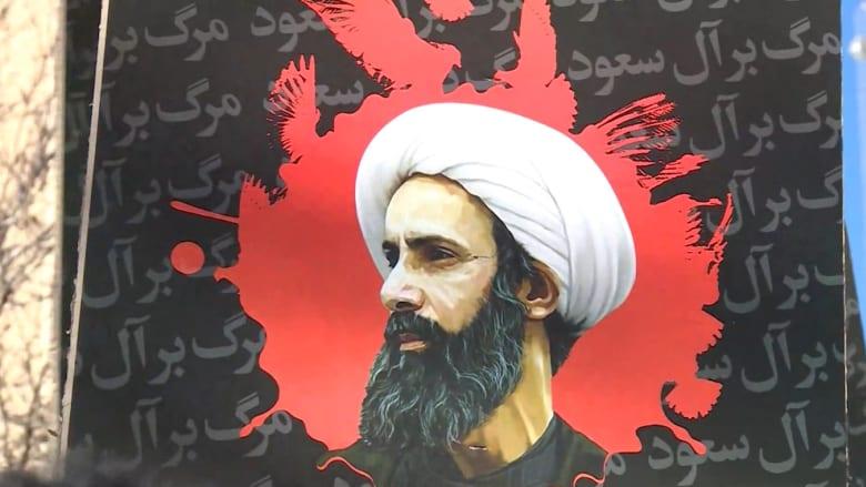 النائب البحريني جمال بوحسن لـCNN: إيران وحزب الله يدعمان الإرهاب بالبحرين والنمر مجرم يستحق العقوبة