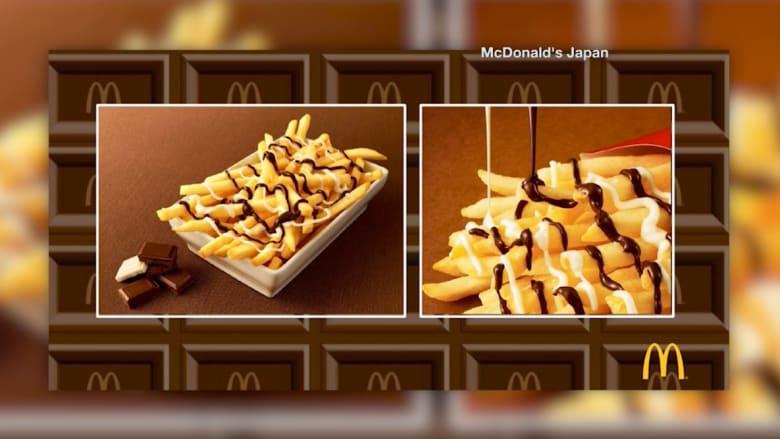 """لفترة محدودة من """"مكدونالدز"""".. بطاطس مقلية مغطاة بالشوكولاتة في اليابان!"""