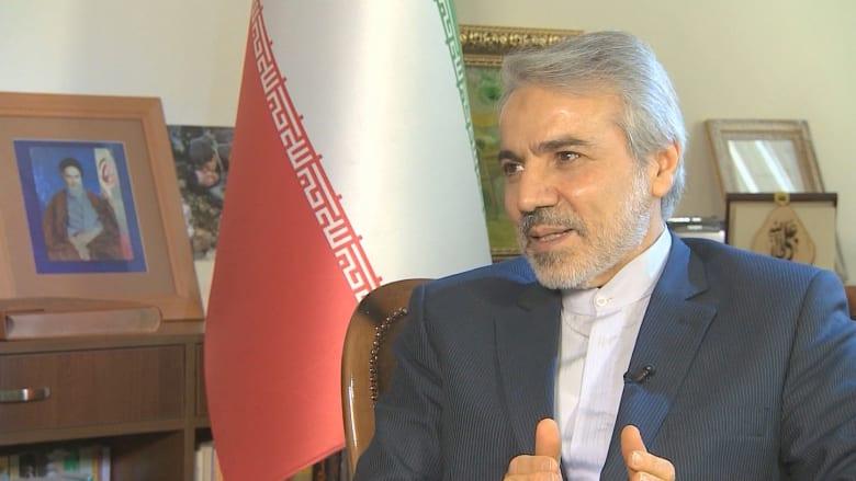 محمد نوبخت لـCNN: إيران تريد حصتها من سوق النفط العالمية ولتخفض الدول الأخرى إنتاجها