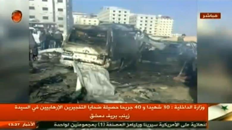 ببيان منسوب.. داعش يتبنى تفجيرات السيدة زينب بسوريا