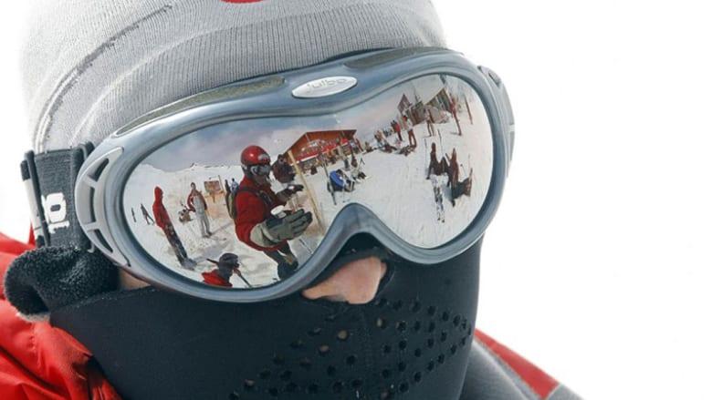 هل تجرؤ على تجربة هذه الرياضة الخطيرة في إيران؟