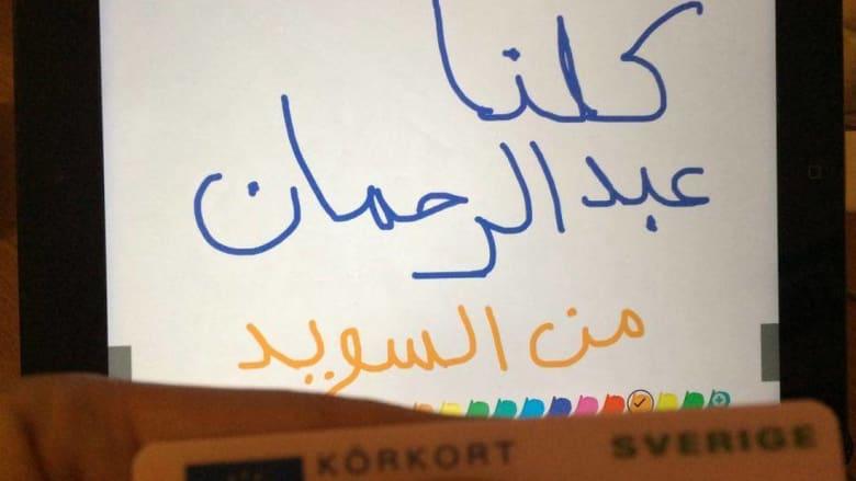 """""""شدونا كاملين"""".. حملة إلكترونية في المغرب للمطالبة بإطلاق سراح شاب كشف رداءة طريق"""