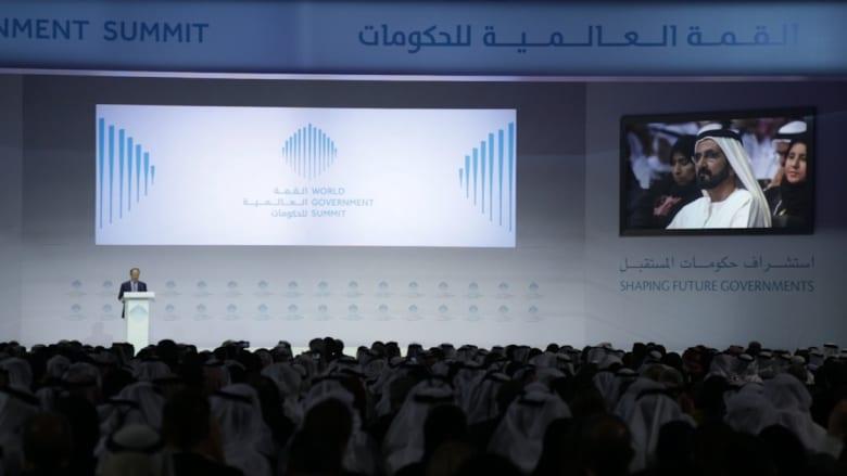 """""""القمة العالمية للحكومات"""" في دبي تنطلق وتستشرف حكومات المستقبل"""