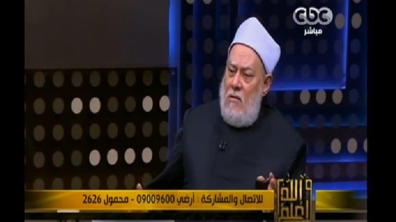 بالفيديو.. مفتي مصر السابق: العاشق الذي مات وهو يكتم عشقه شهيد