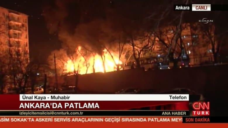بالفيديو: السلطات التركية تعلن مقتل 28 شخصا وإصابة 61 في تفجير استهدف حافلات عسكرية في أنقرة