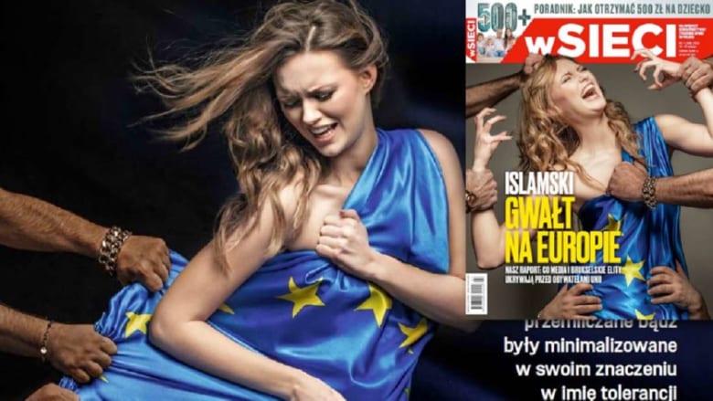 """غلاف مجلة بولندية بعنوان """"الاغتصاب الإسلامي لأوروبا"""" يثير انتقادات واسعة"""