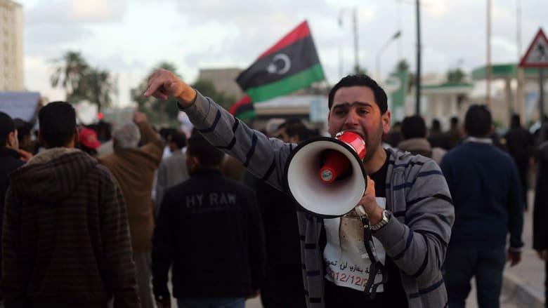 بالفيديو: بعد خمس سنوات من الثورة الليبية.. ما الذي تغير؟