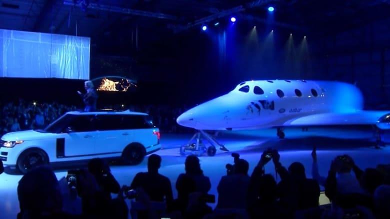 """فيرجن غالاكتيك تقترب خطوة من سفر البشر إلى الفضاء وتكشف عن """"سبيس شيب تو"""""""