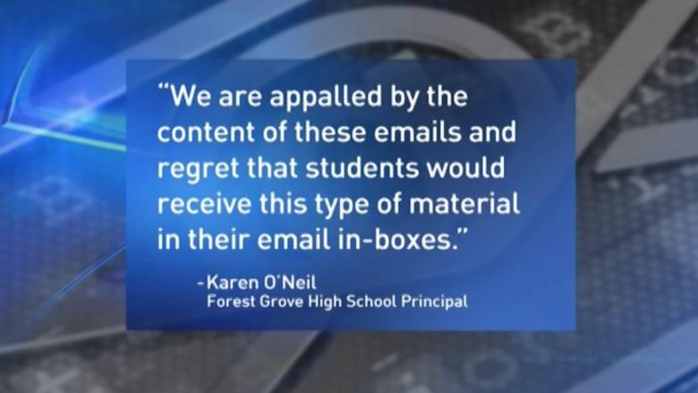 طلاب مدرسة أمريكية يتلقون عشرات الرسائل الإلكترونية تتضمن محتويات إباحية