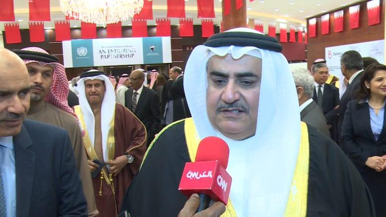 وزير الخارجية البحريني لـCNN: ندعم قرار السعودية بوقف المساعدات عن لبنان وعلى بيروت الاختيار بين الأمة العربية والمنظمة الإرهابية